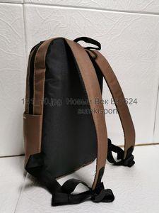 141 Рюкзак молодежный