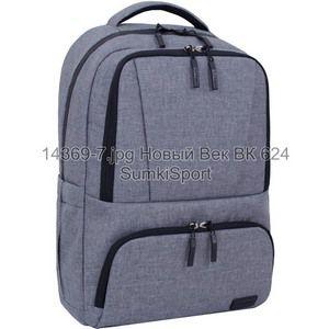 0014369 Рюкзак для ноутбука STARK 22 л