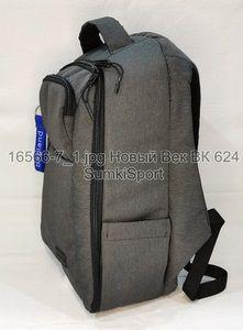 0016569 Рюкзак для ноутбука Бремен 23 л