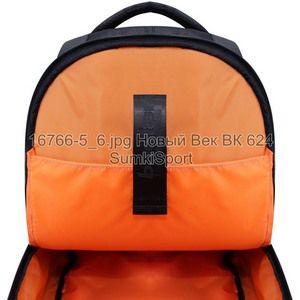 00167169 Рюкзак для ноутбука Дортмунд 30 л
