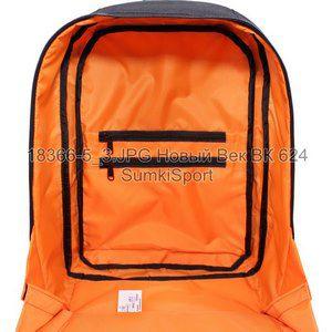 00183169 Рюкзак Keeper 14 л