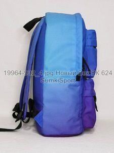 00199664 Рюкзак Rainbow молодежный 20 л