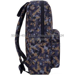 00508664 Рюкзак молодежный Mini 8 л