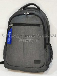 0051969 Рюкзак для ноутбука Дрезден 32 л
