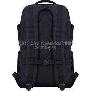 0052566 Рюкзак для ноутбука Штутгарт 36 л