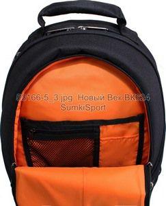 00531662 Рюкзак для ноутбука ZOOTY 24 л
