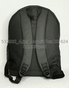 00533332 Рюкзак молодежный 17 л