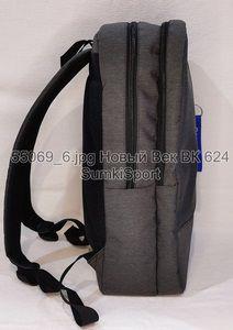 0055069 Рюкзак для ноутбука 20 л