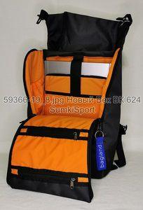 00593169 Рюкзак для ноутбука