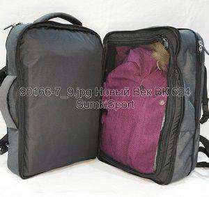 0090169 Рюкзак для ноутбука Ганновер 42 л