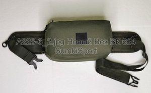 А228 Сумка на пояс тактическая 4 л
