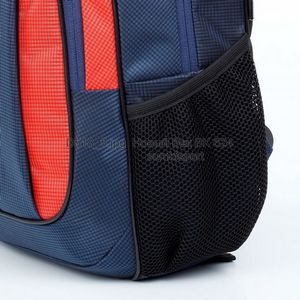518 Рюкзак школьный