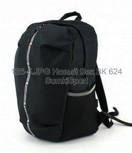 126 Рюкзак городской для ноутбука