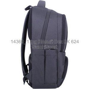 00143169 Рюкзак для ноутбука STARK 22 л