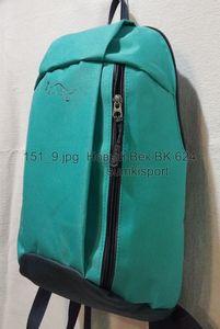 151 Рюкзак молодежный
