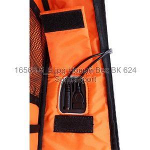 00165169 Рюкзак для ноутбука Бремен 23 л