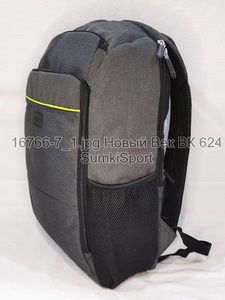 0016769 Рюкзак для ноутбука Дортмунд 30 л