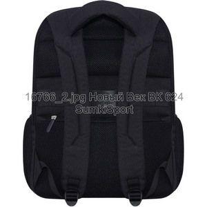 0016766 Рюкзак для ноутбука Дортмунд 30 л