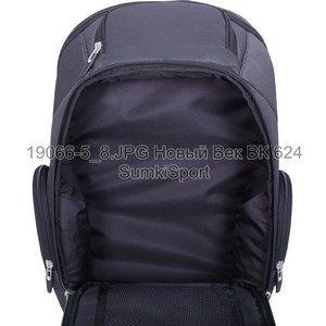00190169 Рюкзак для ноутбука Tibo 23 л