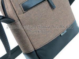 2423 Барсетка текстильная