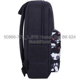 0050866 Рюкзак молодежный Mini 8 л