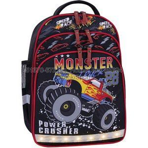 00513702 Рюкзак школьный Mouse