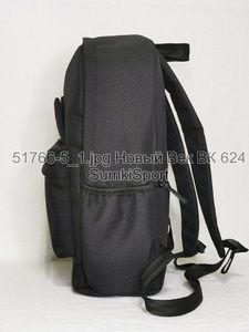 0051766 Рюкзак MEOW 15 л