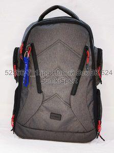 0052569 Рюкзак для ноутбука Штутгарт 36 л
