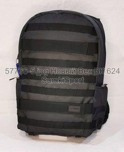 00577169 Рюкзак тактический для ноутбука 32 л