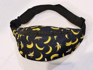 А203 Сумка на пояс бананка