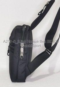 А217 Барсетка Officer 2 л