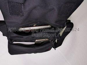 А2640 Сумка барсетка планшет пистоль
