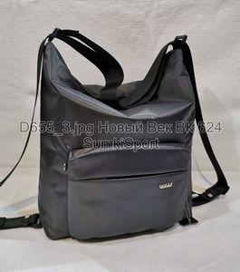 655 Сумка рюкзак женская