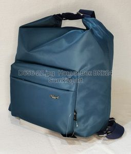 656 Сумка рюкзак женская
